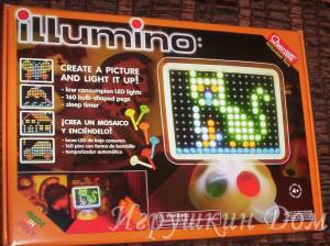 illumino1