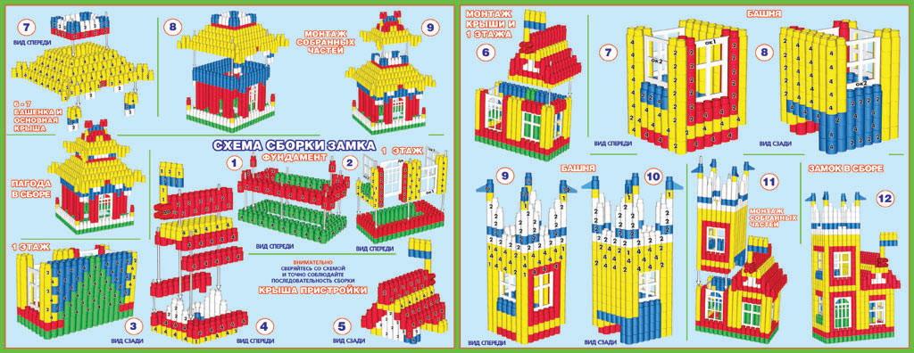 Схемы поделок из конструктора лего 5