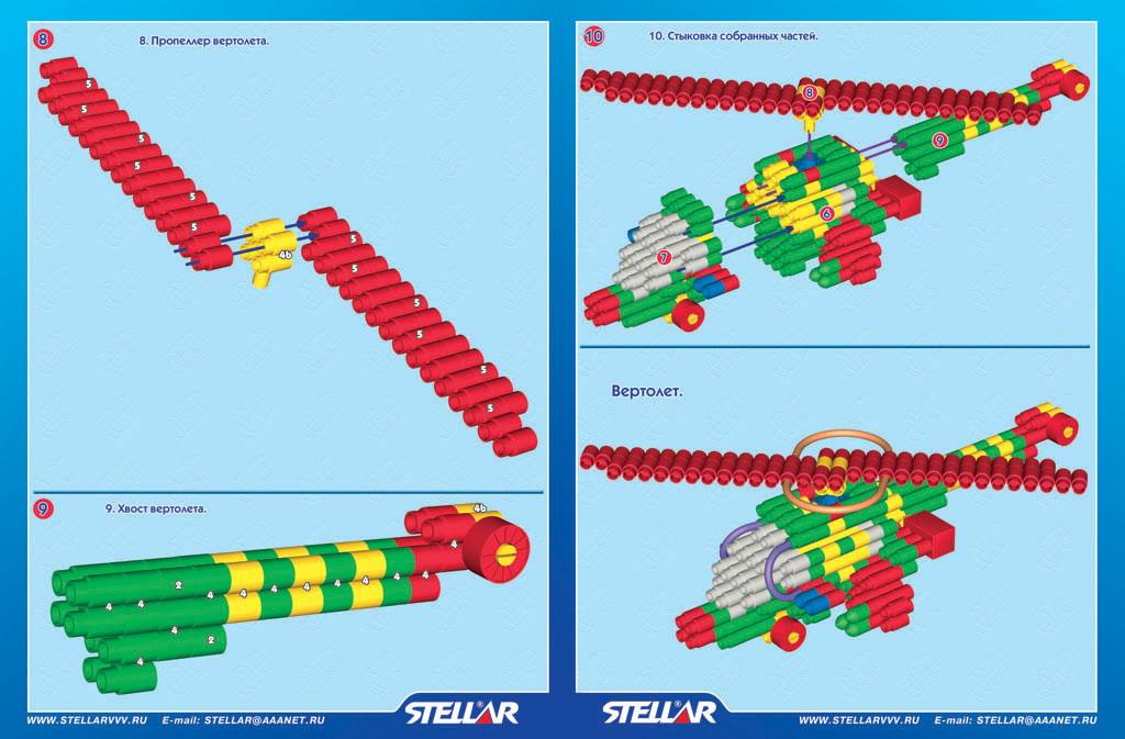 Инструкция к леголего lego