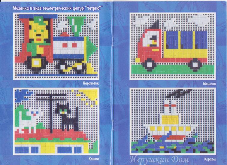 tetris22 tetris24