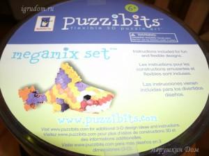 puzzibits7