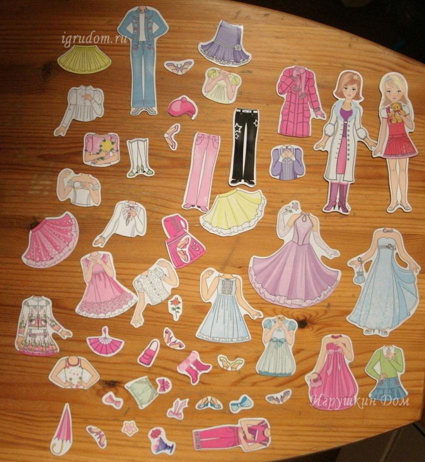 Как сделать для куклы из бумаги своими руками