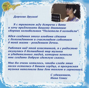 gomes3