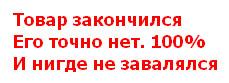 tovara_net