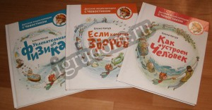 Книги серии детские энциклопедии с Чевостиком