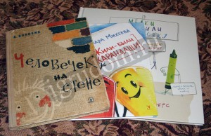 Книги о рисовании