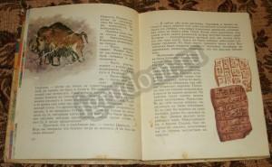 Наскальная роспись и глиняные таблички