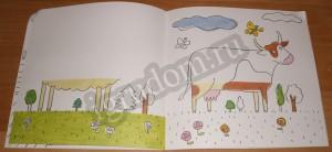 Разноцветная ферма, корова и овечка