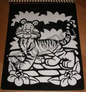 Magic Velvet тигр