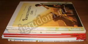 Книги издательства Поляндрия