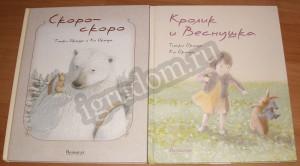 Книги Ко Окада и Тиаки Окада