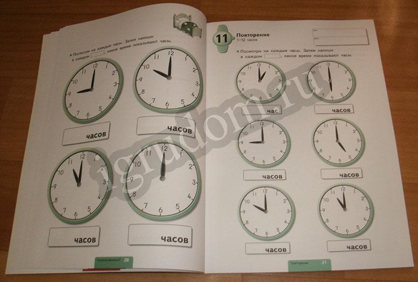 Если часы, провисевшие на стене длительное время, вдруг встали, то в первую очередь необходимо осмотреть их на предмет поломки.