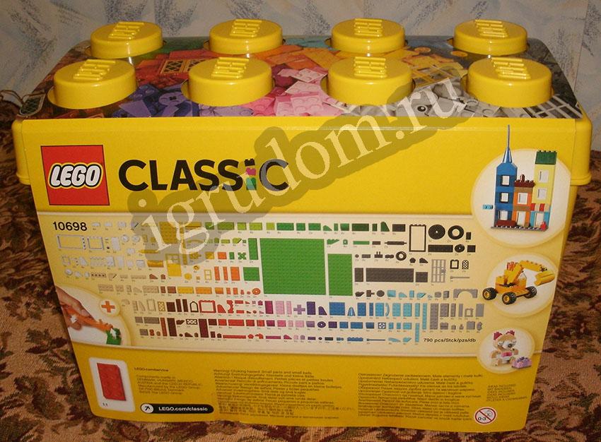 инструкция Lego 10698 - фото 8