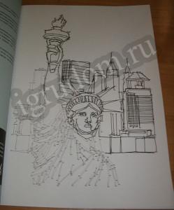 Рисуем по точкам города мира