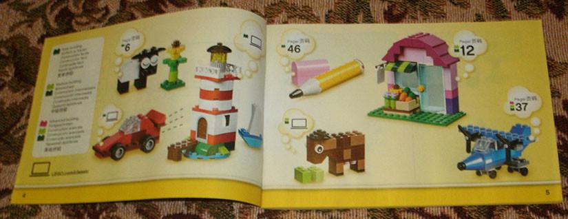Lego Classic 10692.