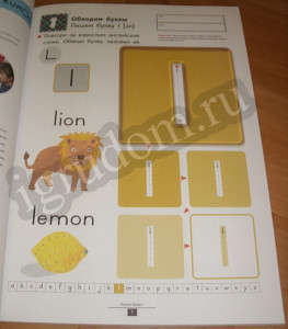 Учимся писать строчные буквы английского алфавита