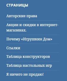 nastolki_list