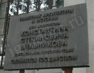 московское ралли арбат