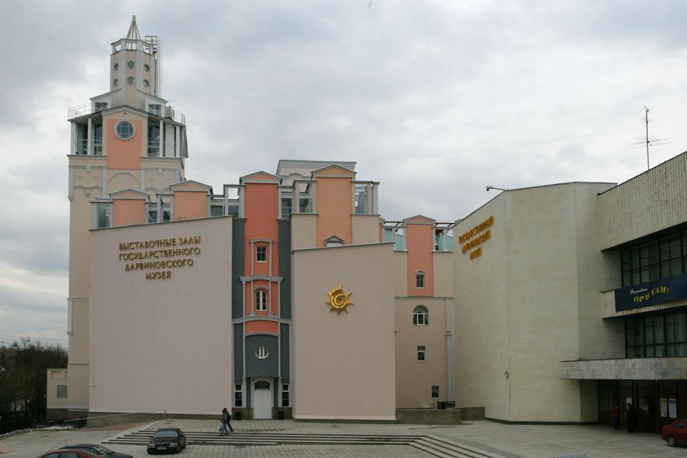 darvinovskiy-muzey