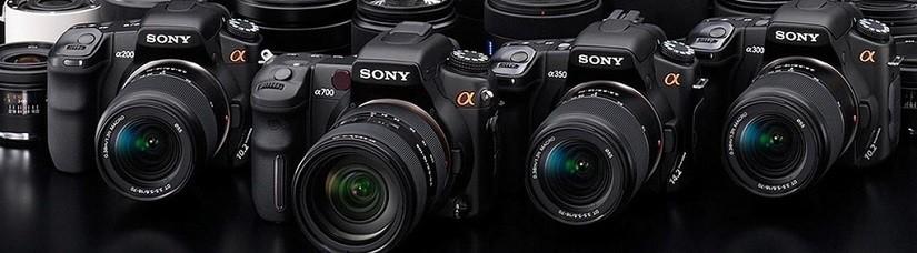 Выбираем фотоаппарат.