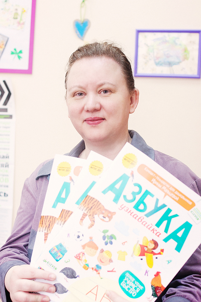 Maltseva-Irina