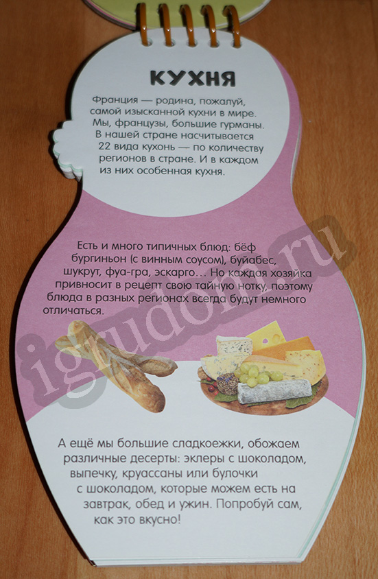 Простые рецепты вторых блюд в домашних условиях с фото пошагово