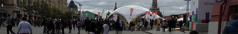 Книжный фестиваль «Красная площадь» 2018.