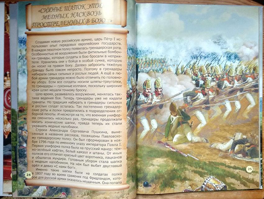 Книги Владимира Дмитриева